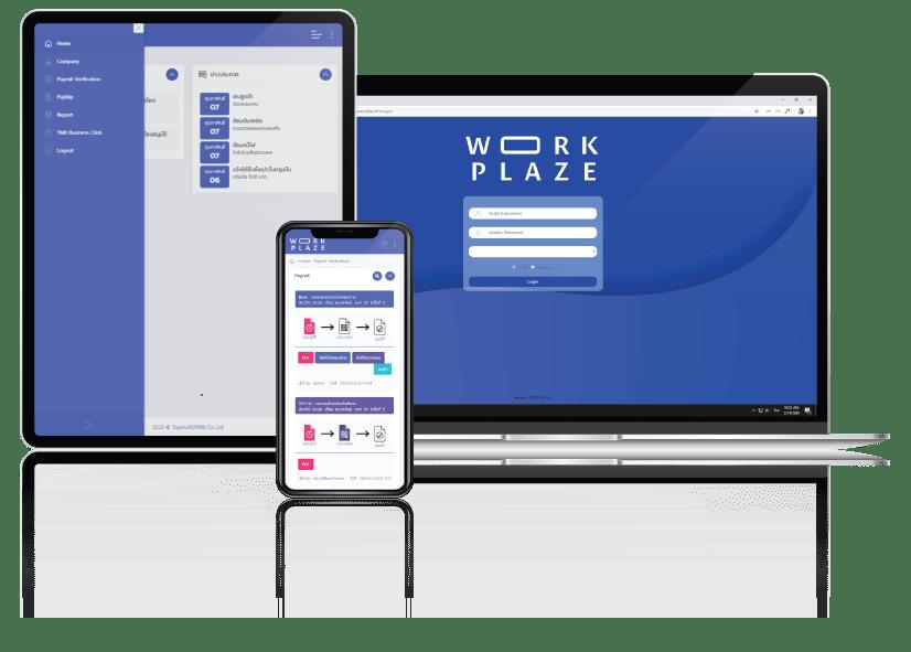 โปรแกรม workplaze-desktop